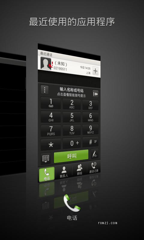 HTC G12 sense4效果 流畅界面 相机正常 sony walkman播放器 多机型共用截图