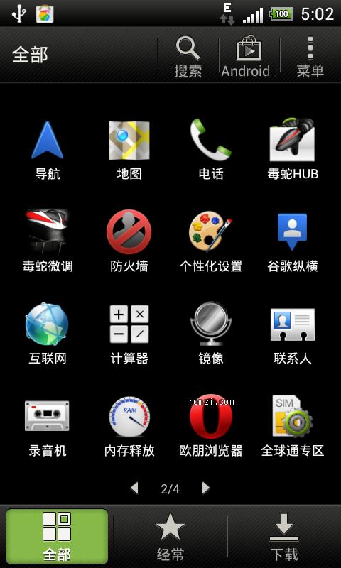 HTC G12 完整移植G14毒蛇版sense4.0 高级设置全部可用截图