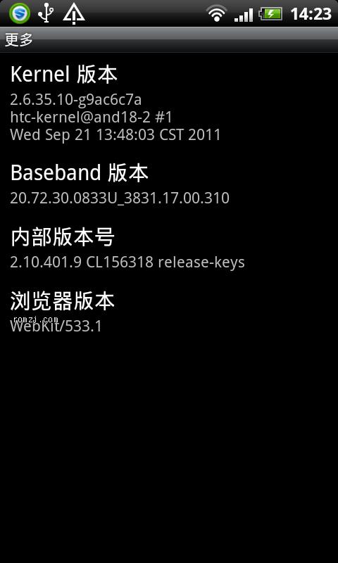 HTC G12 基于欧版2.10.401.9掘墓者 Saga.DearTanker.E1截图