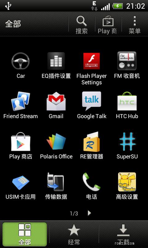 HTC G11_G12 完整Sense4.0_稳定流畅_全新体验_5.0截图