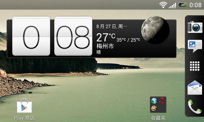 HTC G12 Superior 完整Sense4 天气动画 三指手势操作 完美相机 V7.0截图