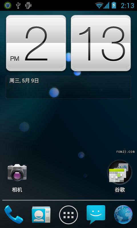 HTC Desire S 全屏相机 一切正常 精简流畅 原生ICS 4.0.4截图