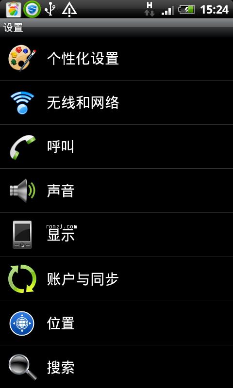 HTC Desire S 官方港版2.3.5+sense3.0 无修改 原装提取 可OTA升级4.0截图