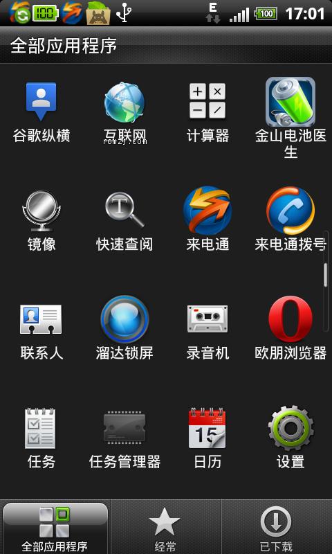 HTC Desire S VU底包_RC高级设置 04.29急速稳定版截图