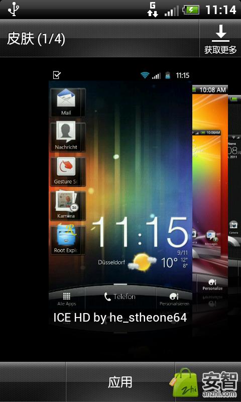 HTC Desire S Runnymede S 4.01 snese3.5 本地化适度精简截图