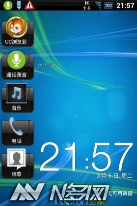 HTC G12 2.3.5 ROM 基于Droid系列优化修改 稳定流畅截图