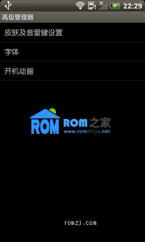 [移植Sense3.5][Grom][12-13]HTC DS 完整双界面 稳定升级版截图