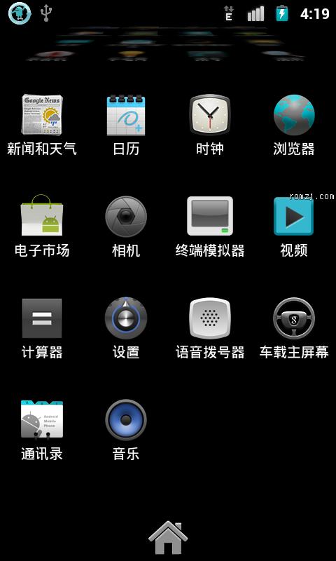 04.27 Reaper V3.0 GB 2.3.7 Reaper Kerne V1.2 FTL L截图