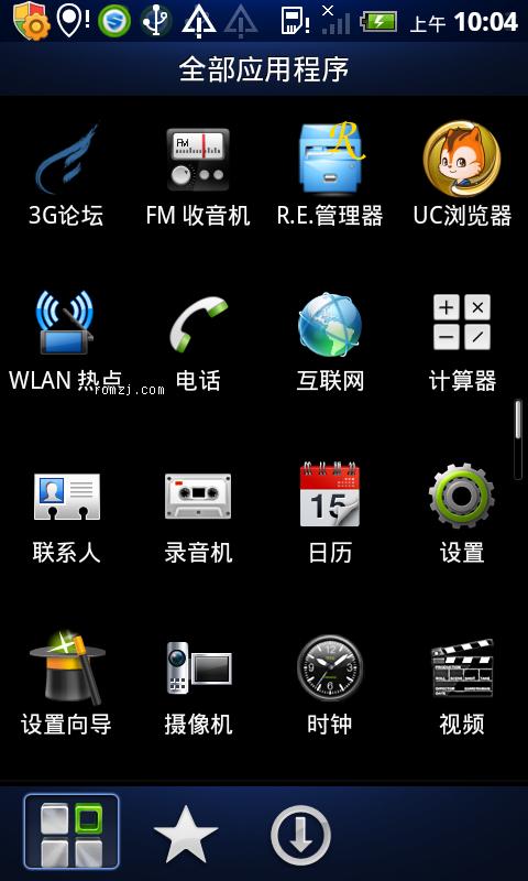 HTC S610d 基于国行官方最新版本定制 百分比电量 来去电归属 绿色效果 稳定省电截图