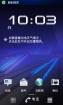HTC S610d 基于国行官方最新版本定制 百分比电量 来去电归属 绿色效果 稳定省电