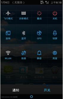 HTC Desire S 最新MIUI4.0 falseICS4.0 全新界面ROM截图