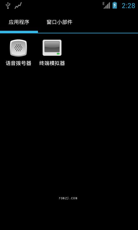 HTC Desire S CM9 4.0.4_CM 2.6.35.14-ICS 05.17更新截图