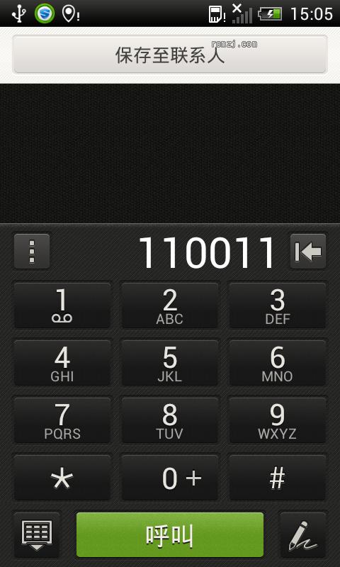HTC Desire S 4.0.3_Sense 4.0A Primo-S V4.1_06.02更新截图