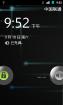 HTC Desire S_CM7.2_省电_稳定_流畅_0315_添加新功能