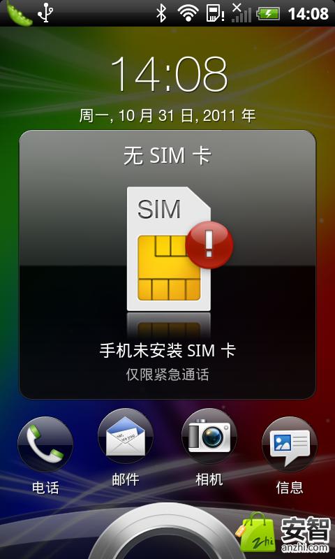 HTC Desire S G12 渴望S sense3.5 添加各种高级选项第二版 ROM截图