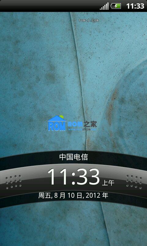 HTC EVO Shift 4G Android 2.3.4 Sense 2.1 通知栏开关 超频截图