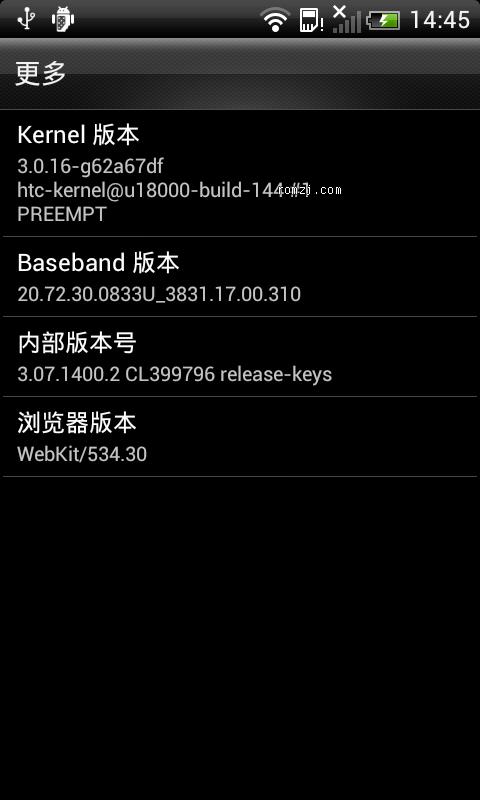 HTC Desire S G12 最新国行4.0正式版官方ROM纯净版(无hboot版本限制)截图