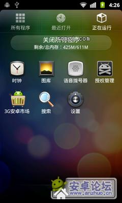 DesireS_CM7_2.3.5强势登陆!附本人首发制作SGR工具箱!截图