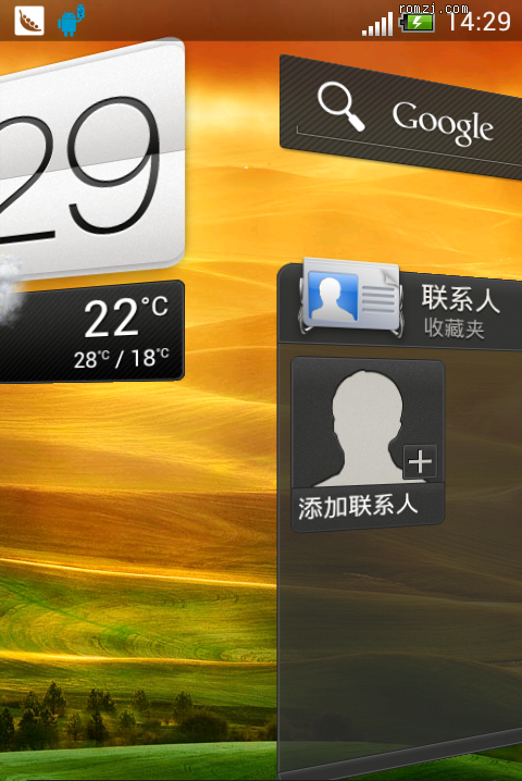 HTC Desire S 无法诠释的sense4.0来了 基本功能正常使用截图