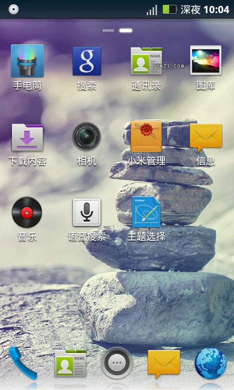 HTC EVO Shift 4G基于国外移植魔趣OS 添加归属地默认中文截图