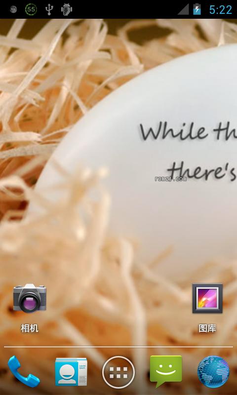 HTC G12 优化内存 MIUI风格个性化表盘 精简4.0美化鸡蛋版截图