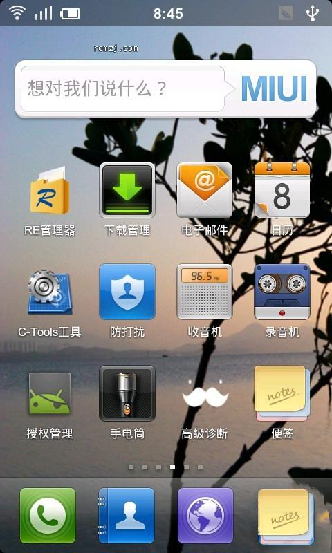 HTC G12  MIUI 2.3.7 用户可自定义优化系统 终极版截图