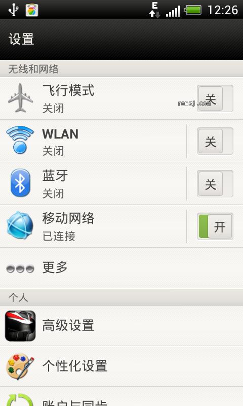 HTC G12 基于Nikhil007版制作 Sense4a毒蛇版 爽滑到底截图