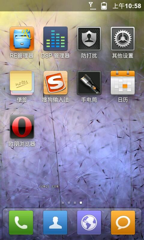 HTC G12 MIUI开发版2.3.7z 经典的2.3MIUI最终版截图