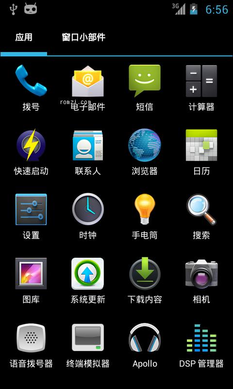 HTC G10 CM10-JellyBean Beta 14 提前体验 原生安卓4.1.1 本地化截图