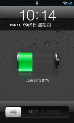 HTC G10 MIUI4 个人定制版 仿苹果主题 启动换面 可选全中文图形刷机截图