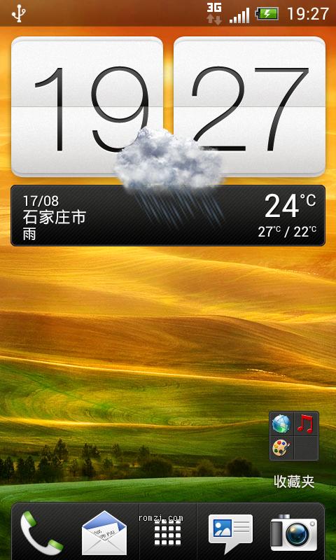 HTC G10 双4 移植ONE V Black Impulse Beta 1 归属地 数字电量 本截图