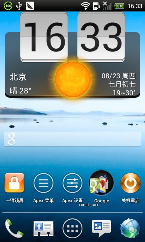 HTC G10 ICS 4.0.3 双4.0稳定版 速度流畅 大内存 完美相机蓝牙无线均可用截图