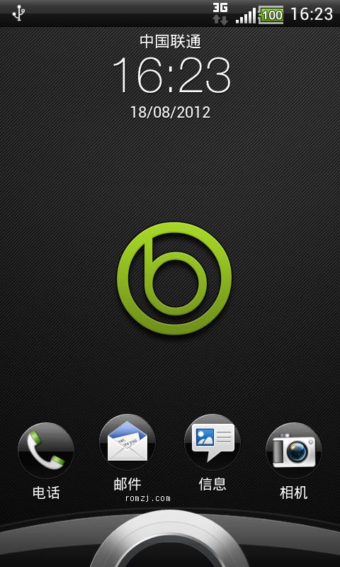 HTC G10 4.0.4 Sense 3.6 完美版 Blackout ICS V3.0.0 数字截图