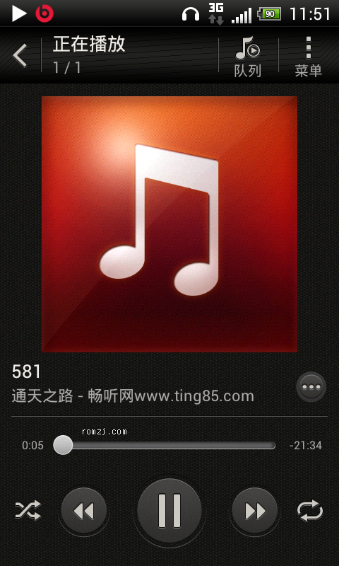 HTC G10 双4 Nik Project X v4.1 WIFI增强 归属地 数字电量 精简 本截图