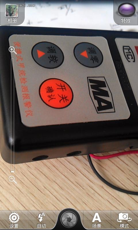 HTC DHD Sense3.6 RUU 2.31 内核3.0.16 XxXPachaXxX NER截图