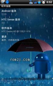 HTC 9191 Android 2.3.9 Sense 3.5 好用的ROM截图