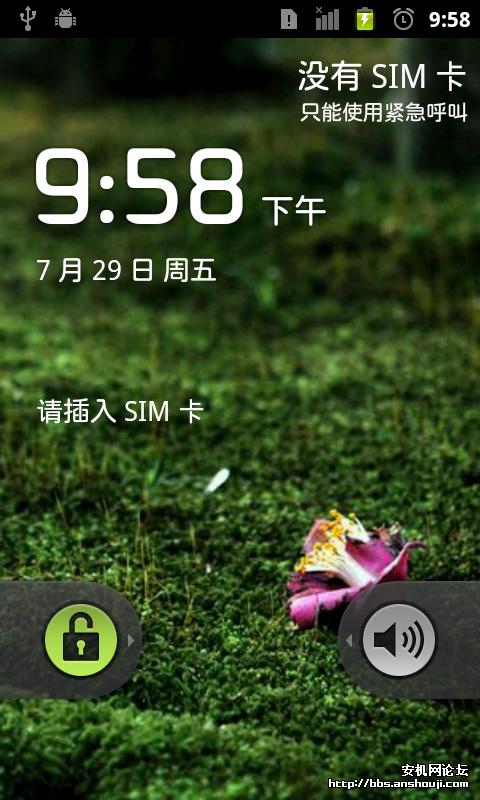 HTC Desire HD CM7.1.0 本地编译 ROM截图