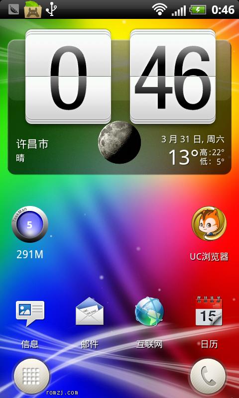 HTC Desire HD G10 Sense3.5 魔音SRS杜比内录 丝滑流畅 稳定秒杀大型游戏截图