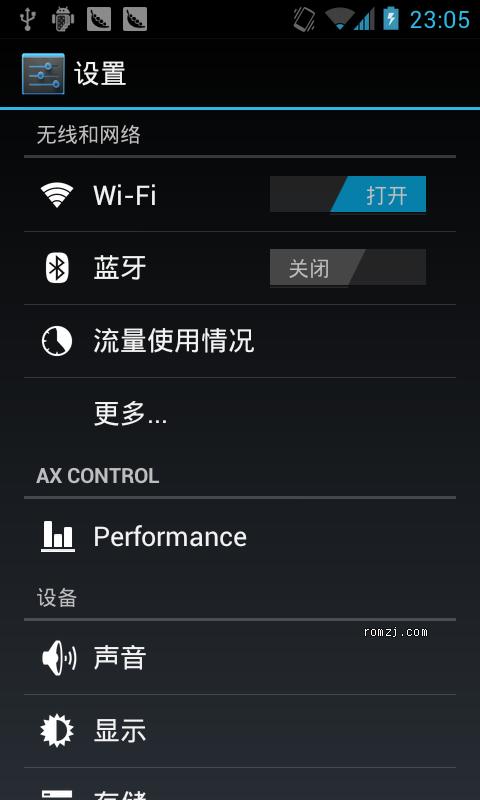 HTC Desire HD 最新的AospX ICS 4.0.4 原汁原味截图