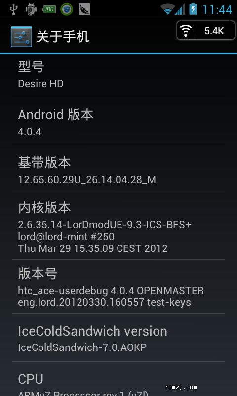 HTC Desire HD 稳定流畅 亚太版 官方原版ICS 7.0.AOKP截图