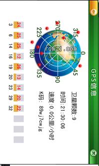 [机锋rom大赛冠军]HTC Desire HD 稳定省电 美观流畅超越官方 终结版截图