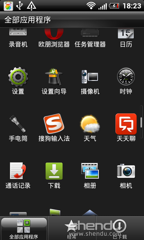 HTC G10 2.3.5 ROM Sense3.5 魔音 男女版切换截图