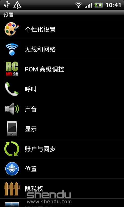 HTC G10 ROM 基于官方原版精简美化截图
