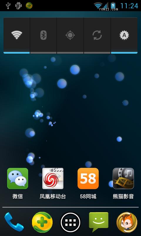 HTC Desire HD 原生ICS4.0.4修改版 优化GPS 拍照正常截图