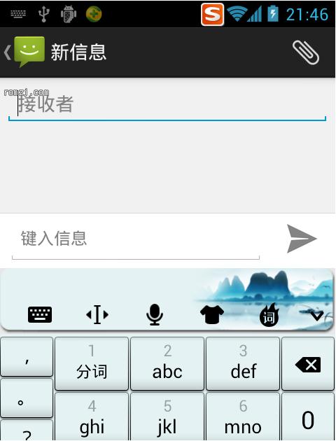 HTC Desire HD 稳定纯净 GPS优化 google官方原版风格截图