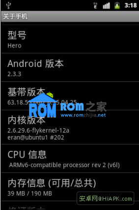 HTC Hero_2.3.3ROM 英雄复活截图