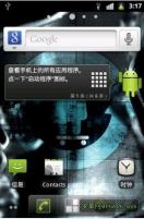 HTC Hero_2.3.3ROM 英雄复活