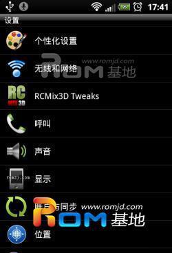 [3.11.2012]HTC Desire HD 2.3.5_Sense3.5_RCMix3D_v3截图