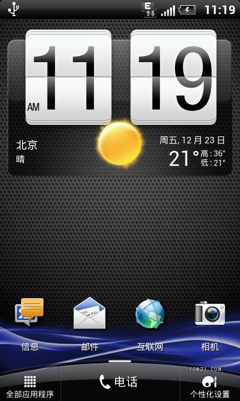 HTC Desire HD A9191最新2.3.5固件 Sense 3.5 纯净稳定蓝色界面美化R截图