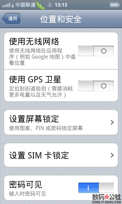 HTC Desire HD sense3.5继续升级 One_X.Q3.1 ROM截图